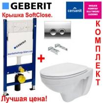 Комплект Geberit 6в1