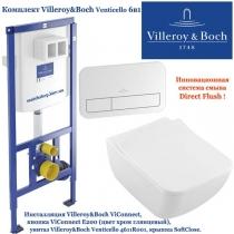 Комплект Venticello 6в1